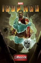 Guidebook to the Marvel Cinematic Universe - Marvel's Iron Man Vol 1 1