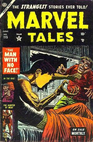 Marvel Tales Vol 1 115
