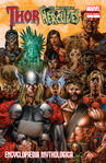 Thor & Hercules Encyclopaedia Mythologica Vol 1 1