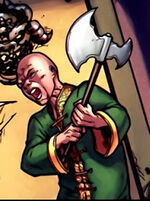 Wong (Earth-8823) from Exiles Vol 2 1 001