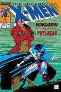 Uncanny X-Men Vol 1 256