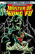 Master of Kung Fu Vol 1 111