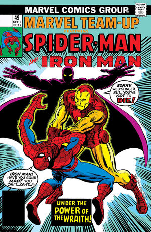 Marvel Team-Up Vol 1 49