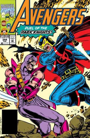 Avengers Vol 1 344