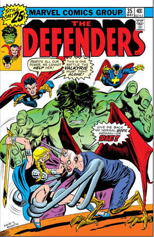 File:Defenders Vol 1 35.jpg