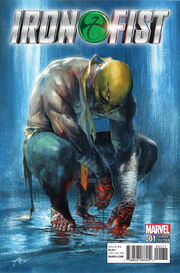 Iron Fist Vol 5 1 Frankie's Comics Exclusive Variant
