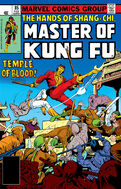 Master of Kung Fu Vol 1 85