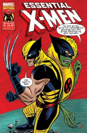 Essential X-Men Vol 2 57
