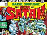 Marvel Spotlight Vol 1 14