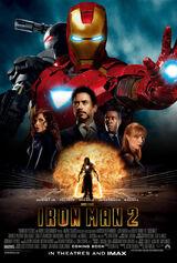 アイアンマン2(映画)