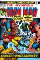 Iron Man Vol 1 55.jpg