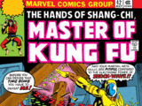 Master of Kung Fu Vol 1 42