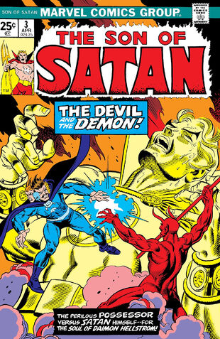 File:Son of Satan Vol 1 3.jpg