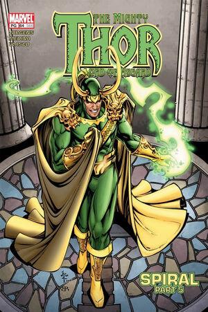 Thor Vol 2 64