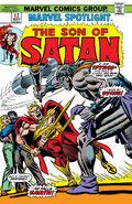 Marvel Spotlight Vol 1 17