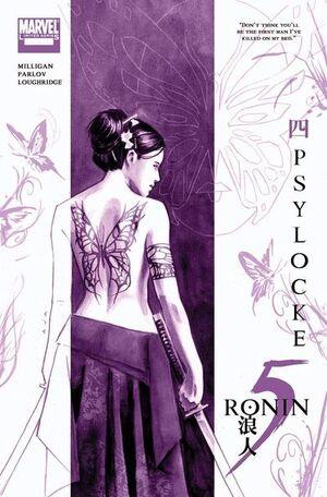 5 Ronin Vol 1 4