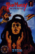 Bob Marley Tale of the Tuff Gong Vol 1 3