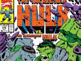 Incredible Hulk Vol 1 376