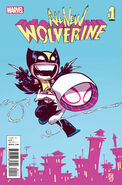 All-New Wolverine Annual Vol 1 1 Young Variant