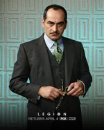 Amahl Farouk (Earth-TRN620) in promo for Legion (TV series) 0001