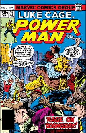Power Man Vol 1 46