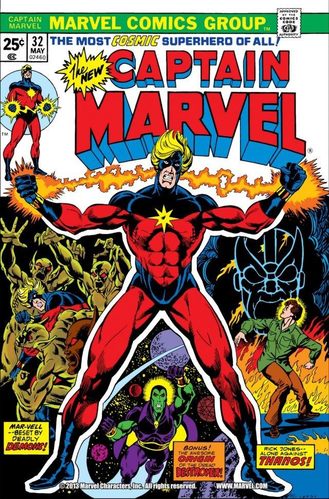 captain marvel 33 value