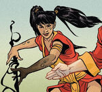 Nightwind (Rising Sons) (Earth-13116) from Master of Kung Fu Vol 2 1 0001