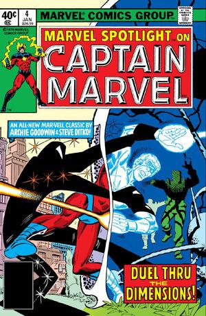 Marvel Spotlight Vol 2 4