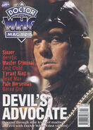 Doctor Who Magazine Vol 1 259