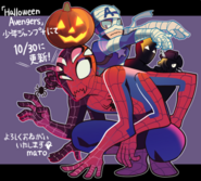 Marvel x Shonen Jump Collaboration Vol 1 6