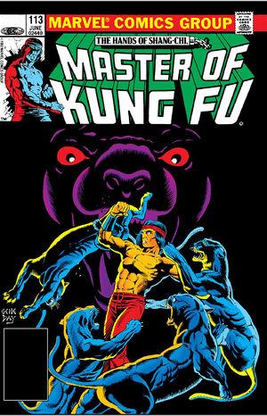 Master of Kung Fu Vol 1 113