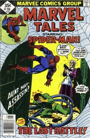 Marvel Tales Vol 2 94
