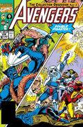 Avengers Vol 1 336
