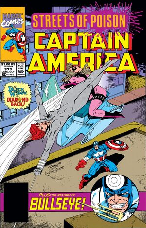 Captain America Vol 1 373