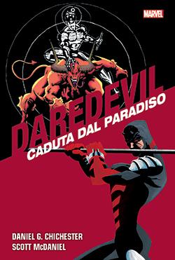 File:Daredevilcollection8.jpg
