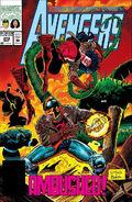 Avengers Vol 1 372