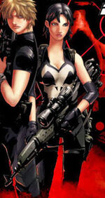 Cossandra Castle (Earth-2992) from Punisher 2099 Vol 2 1 Cover