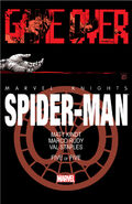 Marvel Knights Spider-Man Vol 2 5