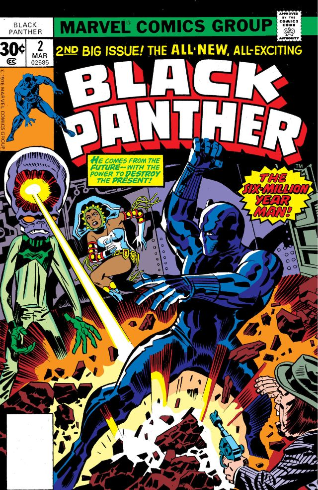 Black Panther Issue #1 2018 Marvel Comic First Print Regular Cover