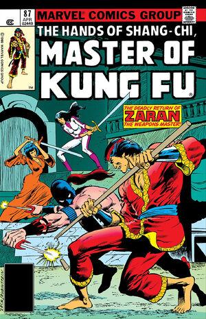 Master of Kung Fu Vol 1 87