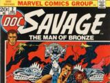 Doc Savage Vol 1 2