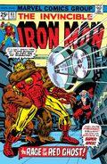 Iron Man Vol 1 83