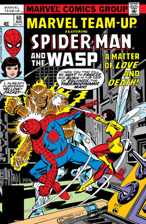 Marvel Team-Up Vol 1 60