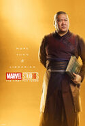 Marvel Studios The First 10 Years poster 024