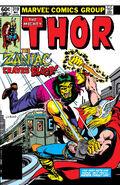 Thor Vol 1 319