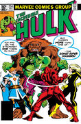 Incredible Hulk Vol 1 258