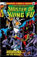 Master of Kung Fu Vol 1 102