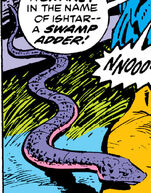 Swamp Adders from Conan the Barbarian Vol 1 28 0001