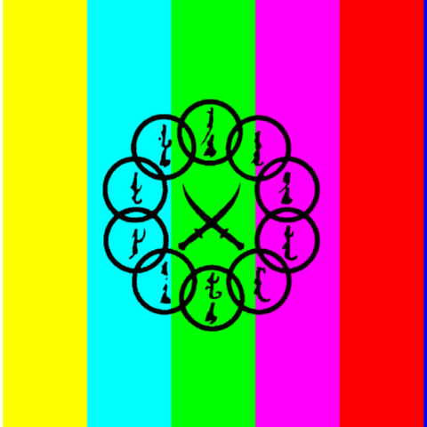 Logo used in television broadcasts by A.I.M.