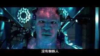 蜘蛛人驚奇再起2 電光之戰 60秒廣告 (4 23 3D IMAX3D 4DX DBOX同步上映)